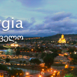 Business for Sale in Tbilisi  – Buy a small or medium sized business in Georgia