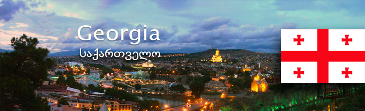 Introducing Georgia (country) – a must know things