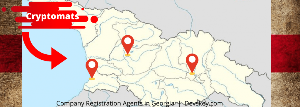 Start Bitcoin Business in Georgia. Cryptocurrency business in Georgia